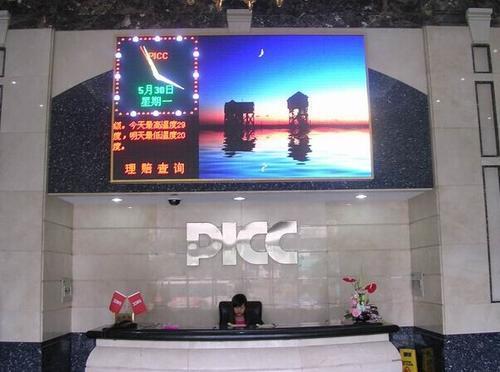 西安汇森电子P6室内全彩显示屏 西安汇森电子公司秉承:质量第一,提供最高的性价比,用最好的服务回报顾客,不断的开拓创新。坚持用质量铸就品质,诚信赢得未来的宗旨。 本公司以生产led显示屏系列产品为主,主要有:LED室内显示屏(单双色、全彩屏)、LED户外显示屏(单双色、全彩屏)、LED半户外门头屏(单双色、全彩屏),LED单色显示屏、LED双色显示屏、LED全彩显示屏,LED舞台背景屏,LED体育场馆屏,LED广告媒体屏,LED弧形屏,LED等产品,并且专业承接LED显示屏大型钢结构制作、发光字制作等。