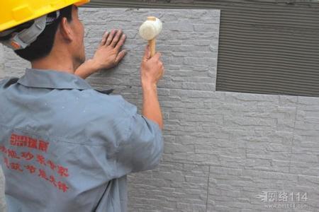 施工步骤   1.搅拌:将罗曼益胶泥,砂岩胶,石材专用胶与清水按25kg:6.