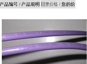 葫蘆島西門子PLC網絡電纜6XV1830-0EH10