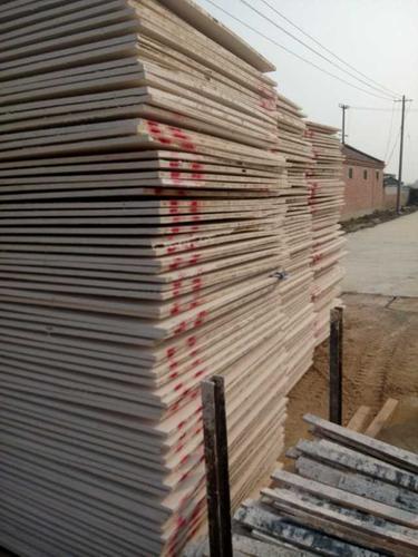 我厂可贴牌生产大芯板木板材 eo级环保杨木芯板 以及生态板,集成板