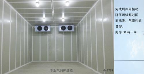 衢州冷库安装公司衢州冷库建造工程