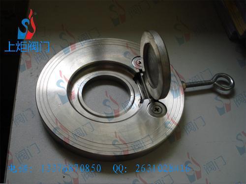 不锈钢旋启式内夹圆片对夹式止回阀