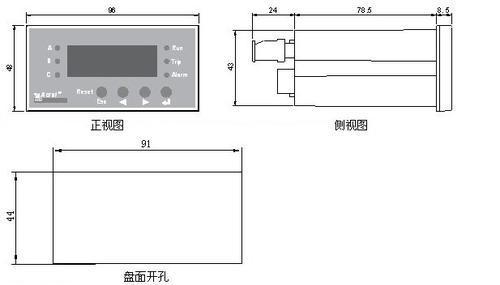 安科瑞ARD2-100A电动机保护器