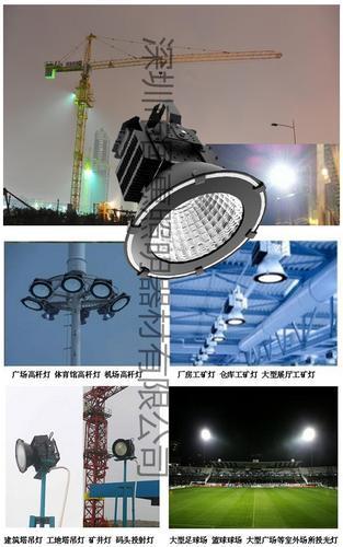 120wLED塔吊灯