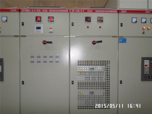 能容电力TBB10-700-AK高压电容补偿柜,户外补偿柜