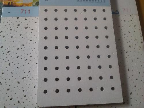 12mm精致龙牌穿孔矿棉板