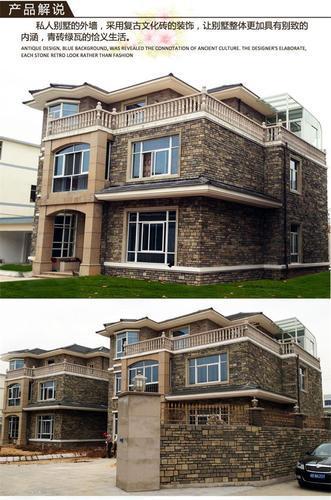 外墙文化石 别墅装修建材 挡土墙6089_co土木在线