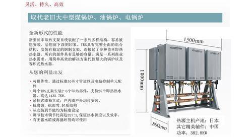商用热水器 供热供暖壁挂炉 燃气热水锅炉
