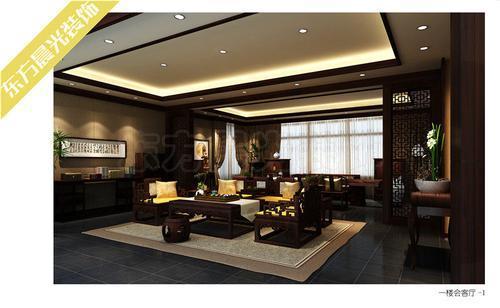 会所中式装修会客厅设计效果图