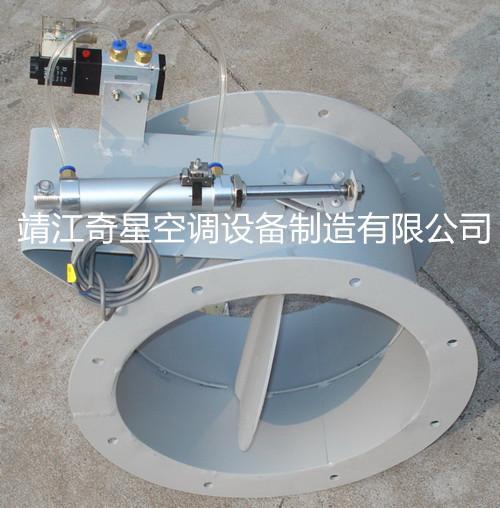 奇星风管气动调节阀,气动风量调节阀,气动式风阀,气动风阀