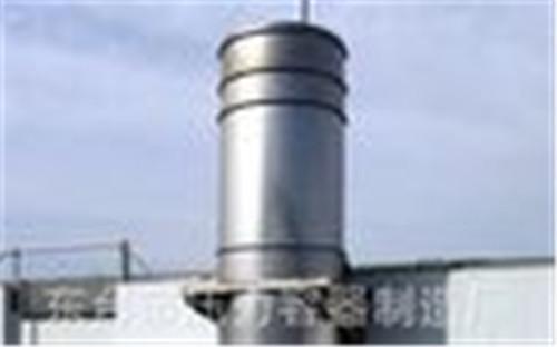 发电厂双曲线冷却塔安装tgz-122led太阳能航空障碍灯