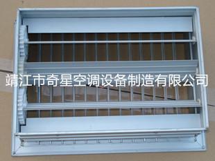 单层百叶风口带调节阀 可调式单层百叶风口