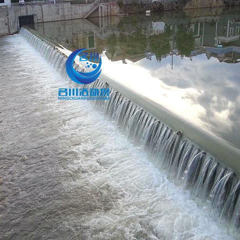 供应名川液压活动升降坝 合页坝 型号(MC-WA88)