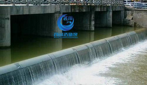 液压活动坝MC-O1液压升降坝