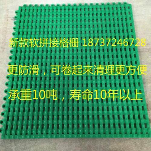 洗车房软拼接格栅 防滑地胶垫 pvc塑胶地板地毯