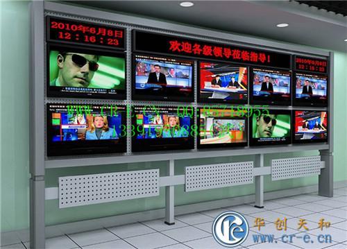 厂矿企业单位监控调度控制台,监控操作台 屏幕墙