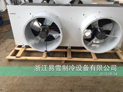 走水冷风机、散热器、空气冷却器、冷库