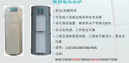 煤改电暖气蓄热暖气