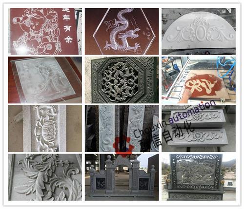 砂岩石材雕刻机/玉石雕刻机/石碑雕刻机