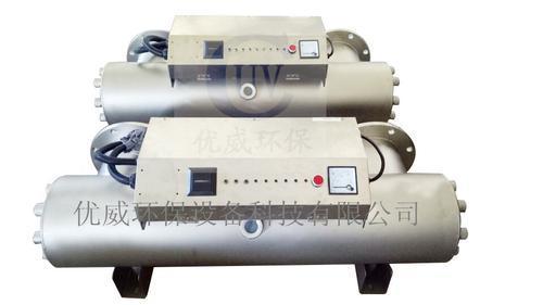 杀灭微生物紫外线消毒器160;紫外线杀菌器