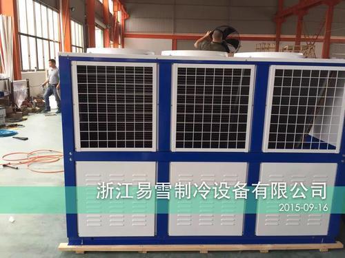 V型冷凝器、散热器、制冷设备、速冻设备、冷藏、冷冻