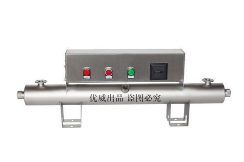 紫外线消毒器杀菌器