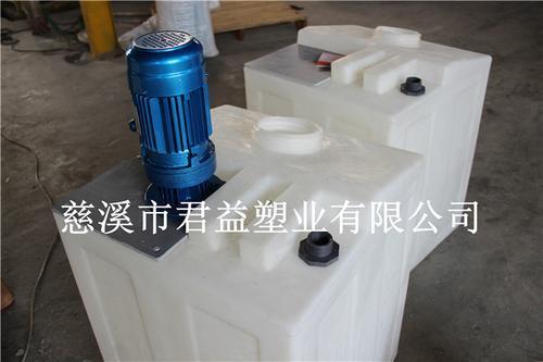 加药搅拌机BLD10-11-0.75KW