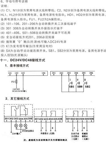 rmq5隔离双电源自动转换开关rmq5-1000