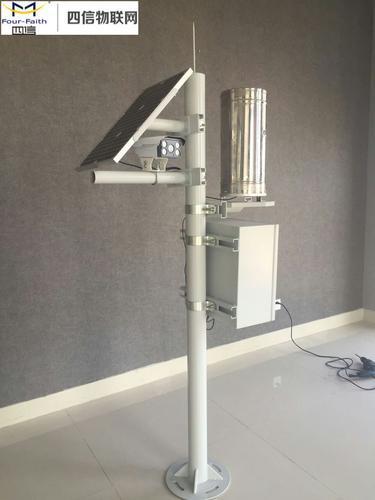 水雨情监测一体站—四信物联网