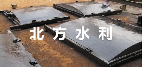 优质PGZ平面拱形铸铁闸门