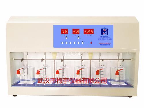 6联彩屏混凝试验搅拌器/MY3000-6A混凝试验搅拌机