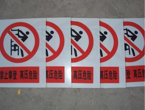 规格大小可定做交通安全标志牌 工地告示牌 建筑工地指示标牌品质保证