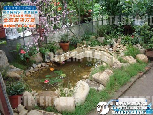 荆州别墅鱼池水处理哪家好富邦鱼池过滤器