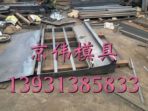 京伟预制路沿石模具组合型路沿石钢模具厂家