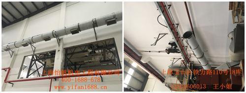 工厂除尘通风工程安装 上海怡帆机电