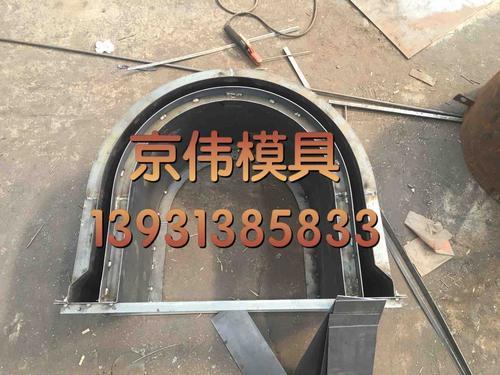 京伟高铁水泥u型槽模具排水槽模具设计合理操作简单