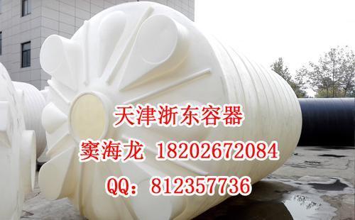 天津塑料储罐
