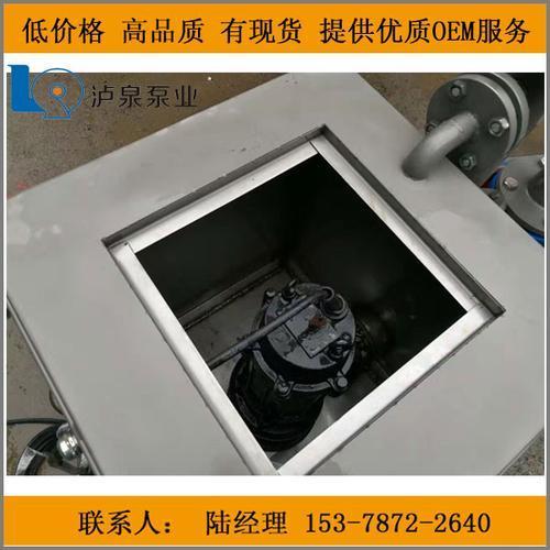 南阳污水提升装置/设备/南阳污水提升器