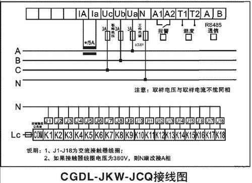 控制器cgdl-12型自动控制器(适用可控硅投切控