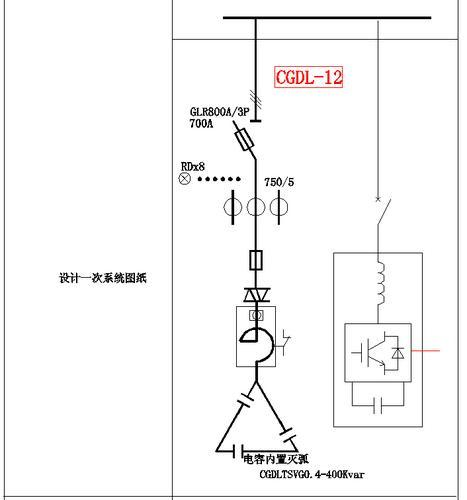 有源滤波器_tsvg低压动态滤波成套装置