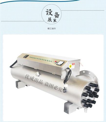清洗型紫外线消毒器