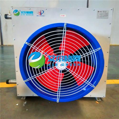 专业生产艾尔格霖养殖场用TS型冷暖两用暖风机