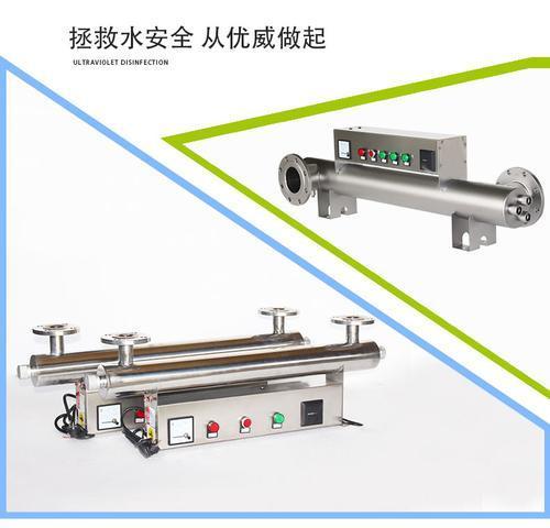 广东紫外线消毒器杀菌器厂家