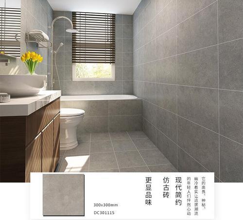 卫生间瓷砖地砖 阳台厨卫仿古砖厨房瓷砖防滑地砖30
