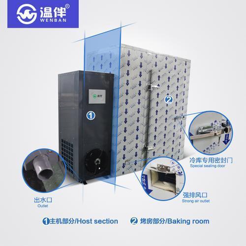 温伴KHG-02无花果烘干机技术好  温伴新能源专业引领烘干行业