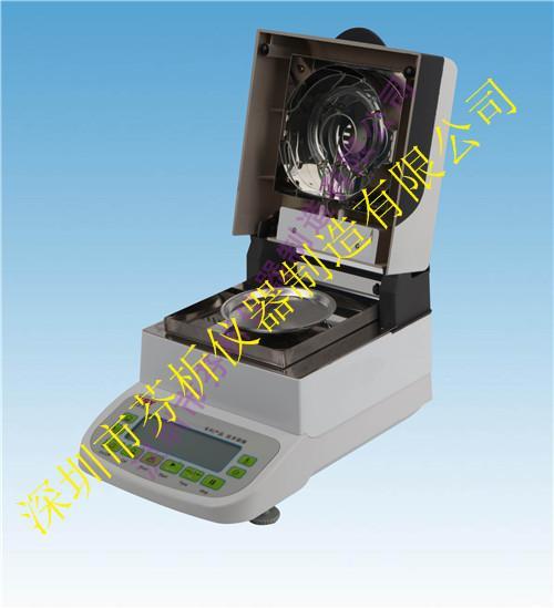 卤素快速水分测定仪CSY-L8厂家供应