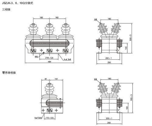 四,jszjk零序电压互感器接线图