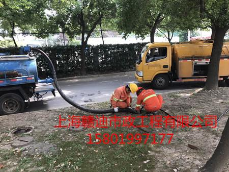 上海松江洞泾镇化粪池清理 化粪池多久清理一次?