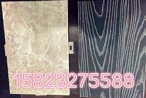 重庆仿石材纹铝单板厂家直销、仿石材纹金属板批发定制