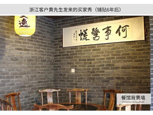 青砖仿古砖外墙砖中式文化砖文化石背景墙砖685
